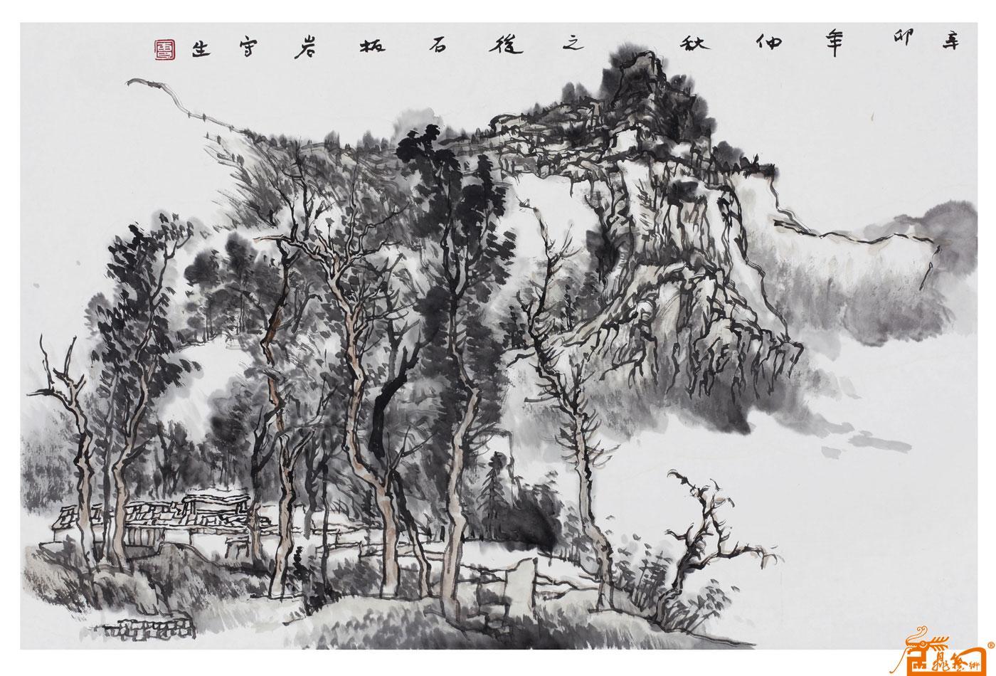山水名家 曹福强 - 太行写生之六